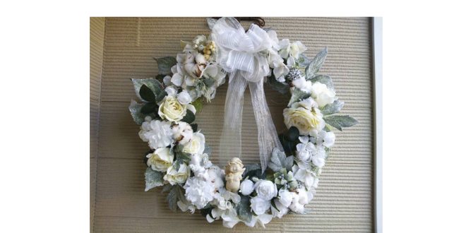 Wall Wreath